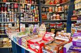 VITAMIN-SHOP - Odżywki dla sportowców, suplementy diety, porady dietetyczne