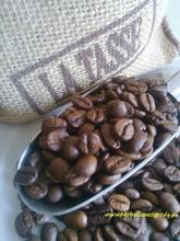 Kawa świeżo palona arabica