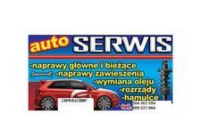 samochodowej - Auto Serwis Warsztat Samo... zdjęcie 1