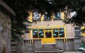 Przedszkole Samorządowe nr 96 Pod Świerkami