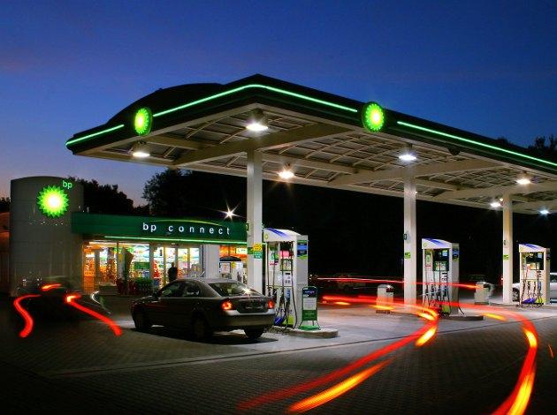 myjnia bezdotykowa - Stacja paliw BP zdjęcie 1