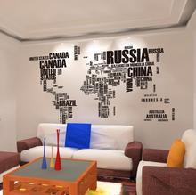 Naklejki na ścianę Mapa Świata