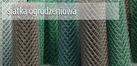 Siatkopol - bramy, ogrodzenia, siatki. Agnieszka Dawid