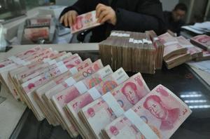 China's Yuan Hits New Record High At 6.6128 Per USD