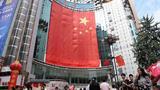 W Chinach powstanie megamiasto. Pomoże w tym nowa strefa ekonomiczna