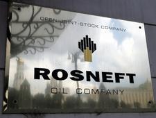 Rosnieft padł ofiarą ataku hakerów. Produkcji jednak nie wstrzymano