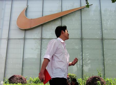 Nike zwolni 2 proc. swoich pracowników
