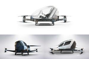 Elektryczna taksówka-helikopter sama dostarczy pasażera na miejsce