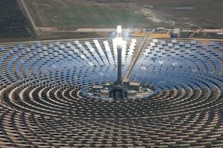 Świetlana przyszłość ekologicznych elektrowni: kolektory i kominy