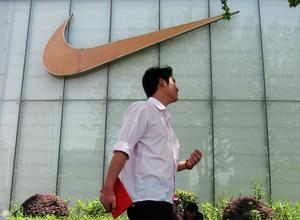 Nike sees global swoosh in Sales