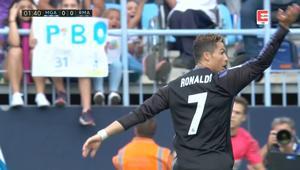 Malaga - Real 0:2