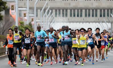 Rekord Europy w maratonie