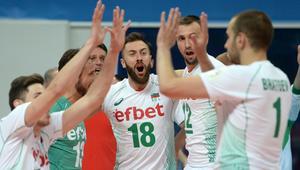FIVB Volleyball World League. Men. Russia vs. Bulgaria
