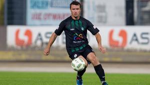 Pilka nozna. II liga. ROW Rybnik - Garbarnia Krakow. 26.08.2017