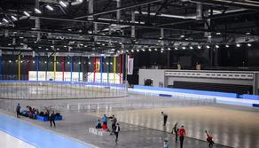 Kryty tor łyżwiarski w Tomaszowie Mazowieckim