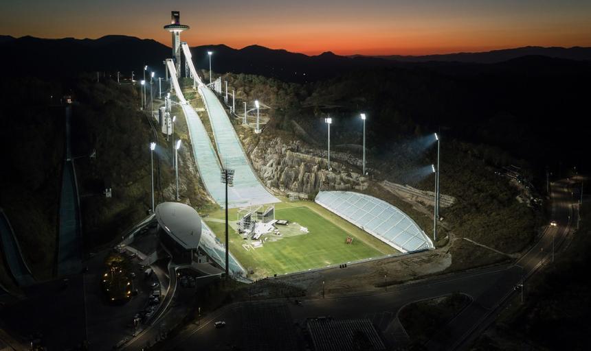 Pyeongchang skocznia narciarska
