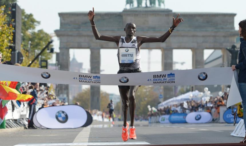 GERMANY MARATHON