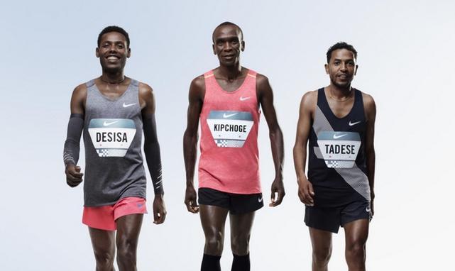 Projekt Nike, Eliud Kipchoge, Lelisa Desisa, Zersenay Tadese