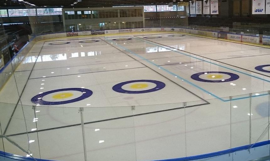 Tory curlingowe lodowisko Jantor Katowice
