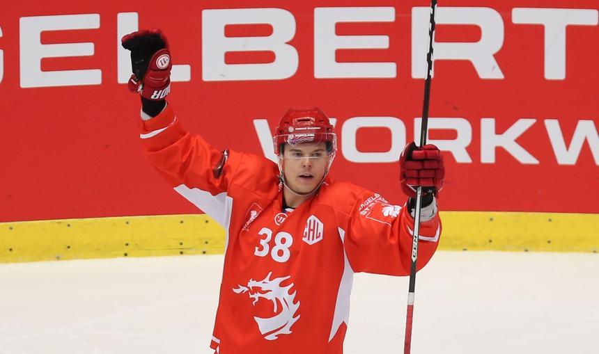 Hokej na lodzie. CHL. Ocelari Trinec - Brynas IF. 05.12.2017