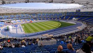 Stadion Śląski Chorzów