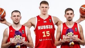 Russia EuroBasket 2017
