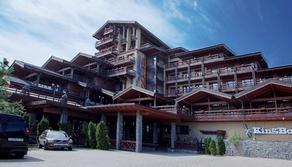 Ski Resort Kazan, baza