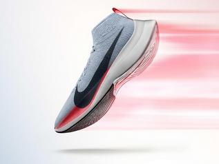 Nike Vaporfly Elite – but do zadań specjalnych
