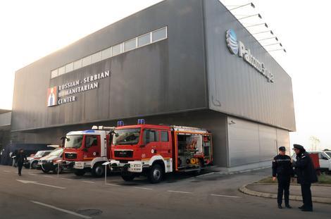 Rusko-srpski humanitarni centar