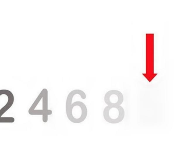 Samo POSEBNI LJUDI mogu da vide broj ISPOD STRELICE: Možete li vi?