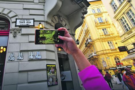 Tekelijanum je u blizini Srpske ulice