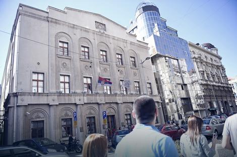 Zgrada Jugoslovenske kinoteke u Uzun Mirkovoj 1