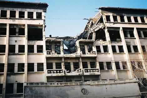 Zgrada saveznog MUP-a U Beogradu 1999. godine