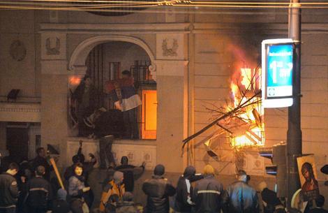 Paljenje američke ambasade 2008. godine u Beogradu