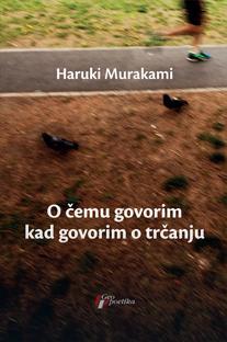 Haruki Murakami - Page 2 8PNktkqTURBXy9kNDY4ZjEzMmE0ZGZhNjUwYTYxMjRhNWI0MjUyNzA4Ni5qcGVnk5UCzQMUAMLDlQLNAdYAwsOVB9kyL3B1bHNjbXMvTURBXy8xZDc0Y2I0MTcwNTk1MDQzNjYyOWNhYmQ2MDZmNTBmNi5wbmcHwgA