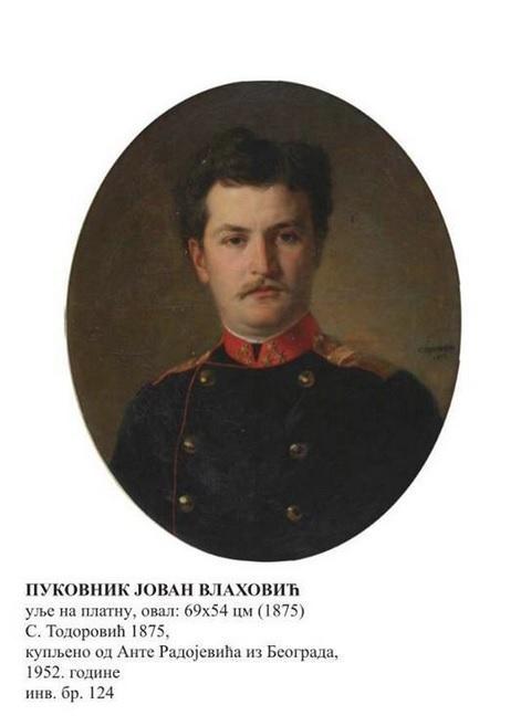 Jovan Vlahović