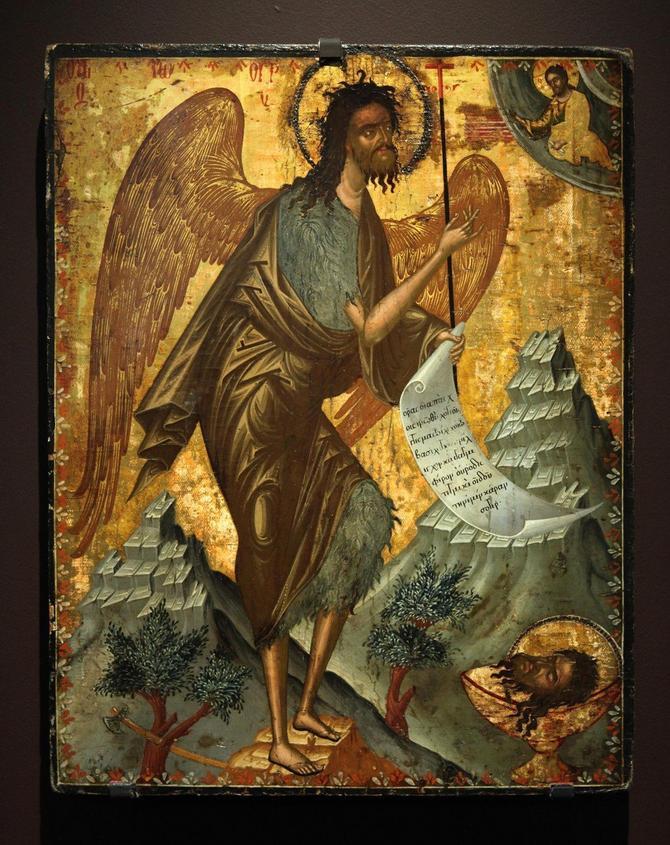 Ikona Svetog Jovana Krstitelja iz 17. veka