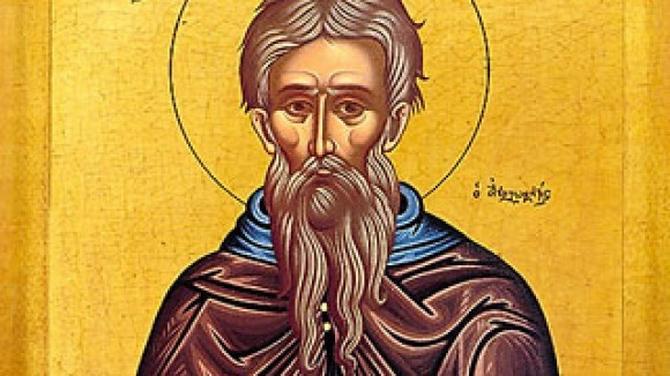 Sveti Kirjak