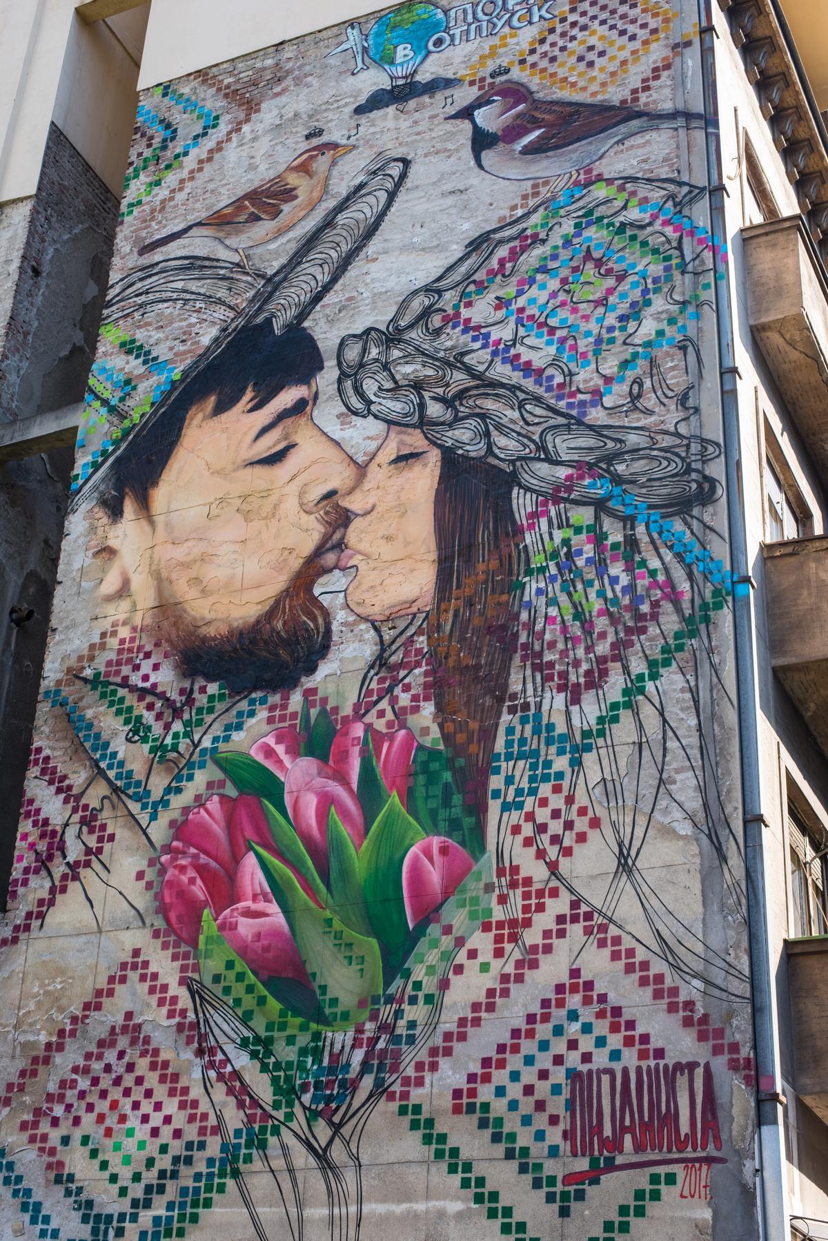 Gigantski mural na do olu beogradski umetnik oslikao for Mural u vukovarskoj ulici