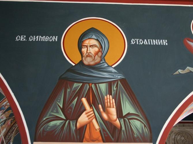 Danas se slavi Sveti Simeon: Večeras obavezno pogledajte Mesec, on vam otkriva jednu BITNU STVAR