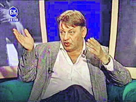 Драган Малешевић Тапи