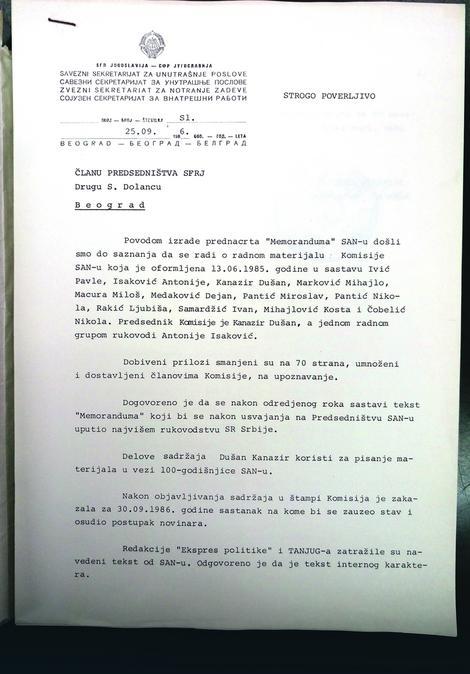 Документ као потврда о ноћном упаду у Српску академију наука и уметности (Фото: Приватна архива)