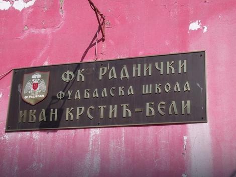 "Omladinska škola Radničkog nosi ime ""Belog"""