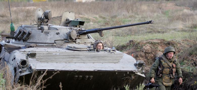 Ukraina: separatyści użyli artylerii i ostrzelali szkołę