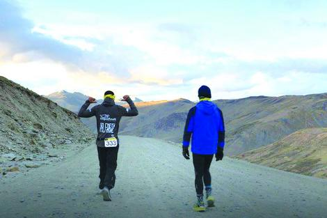 Trčao 333 kilometrakroz najvišu pustinju na svetu