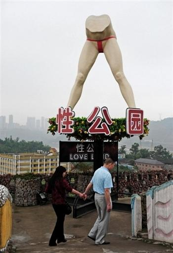 chinese sex theme park pictures  7194