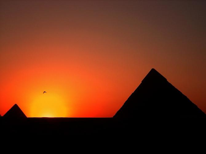 U drevnom Egiptu se ovaj period slavio