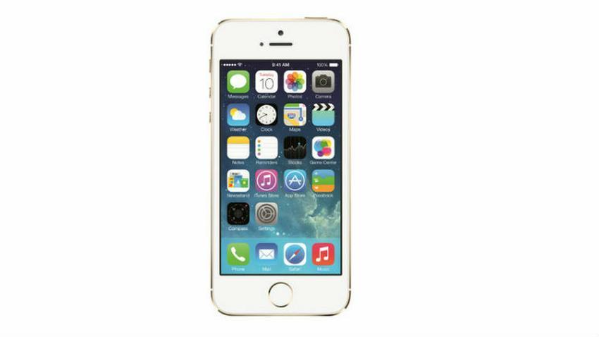 Ile Kosztuje Nowy Iphone S