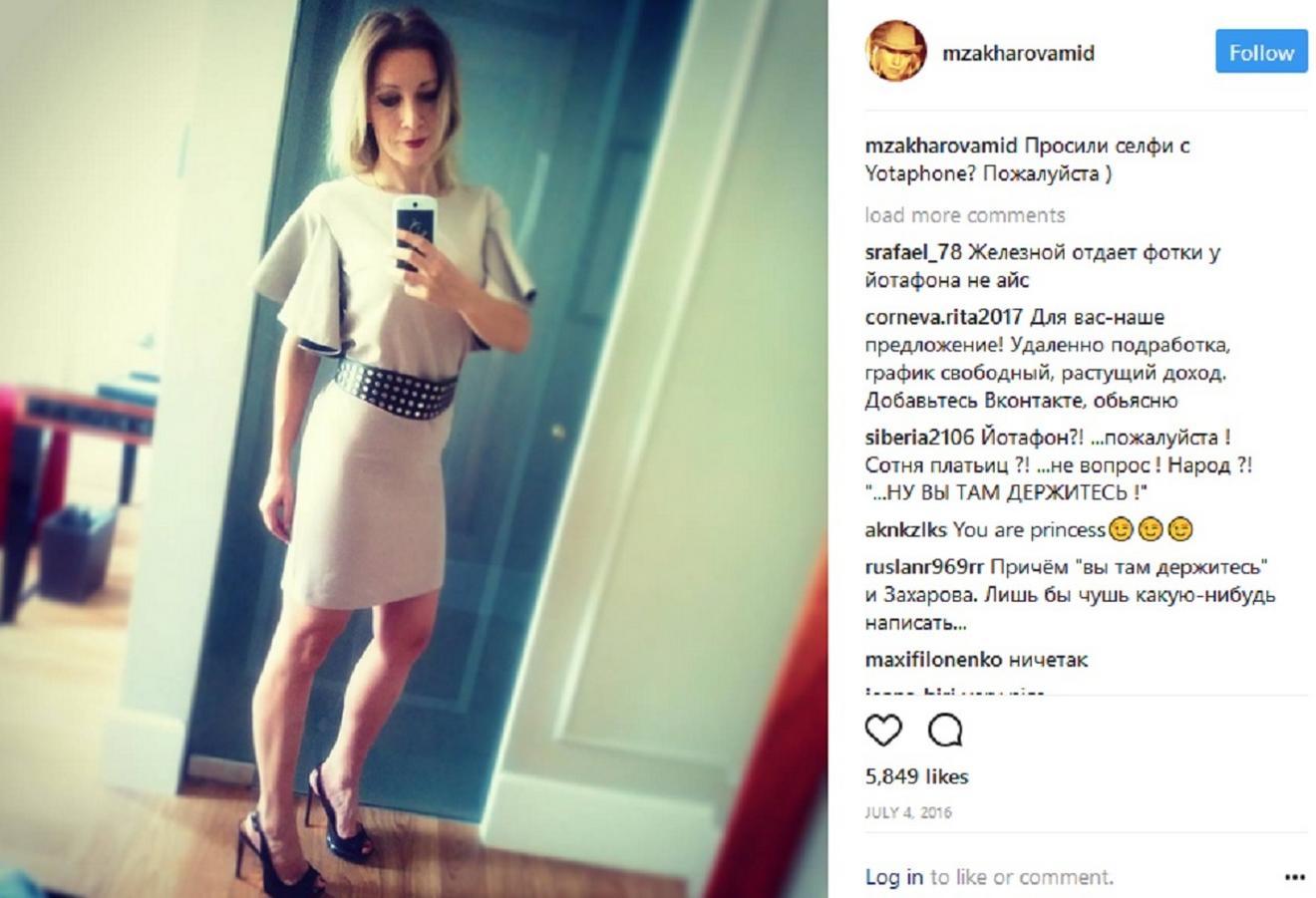 Marija Zaharova privatno