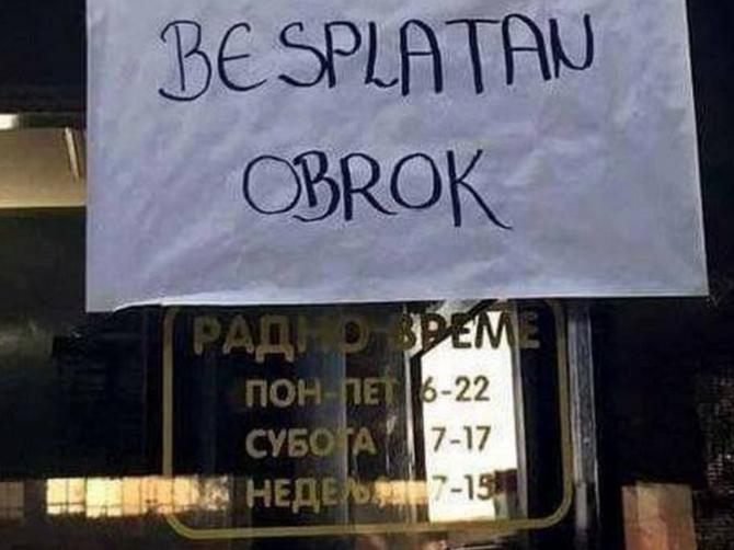 U ovoj beogradskoj pekari ima i POVLAŠĆENIH: A kada čujete KO ima pravo na besplatan obrok, biće vam jasno zašto cela Srbija šeruje ovu sliku